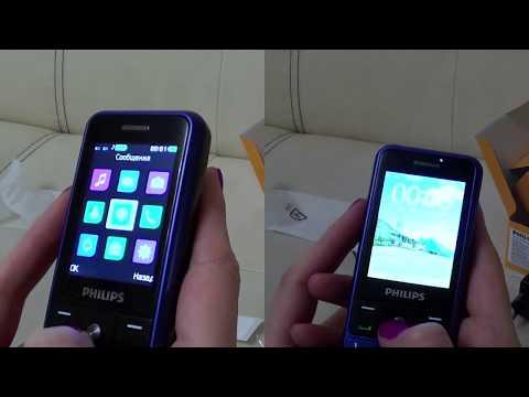 Мобильный телефон PHILIPS Xenium E182