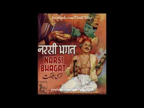 Narsi Bhagat 1940: More anganaa mein aavo mahaaraaj tum bin sooni nagariya (Madhuri Khare, chorus)