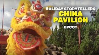 Holiday: China Storyteller (Epcot)