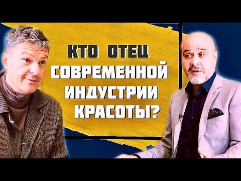 Дмитрий Вашешников: про конкурентов, онлайн бизнес, политику и духовность // Бизнес-интервью