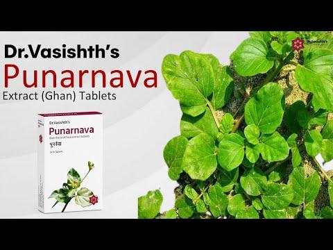 Dr.Vasishth's: Medicinal Uses of Punarnava