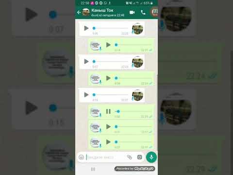 WhatsApp прикол 😂😂😂