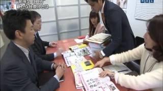 阪急 × エーチームグループ オーディション2013