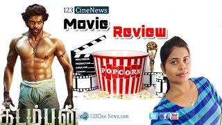 Kadamban Movie Review   Arya, Catherine Tresa