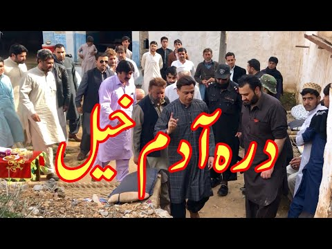 VL#99 | Dara Adam Khail Kpk Pakistan By Kabir Khan  Afridi