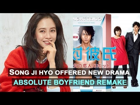 Song Ji Hyo for Absolute Boyfriend Remake