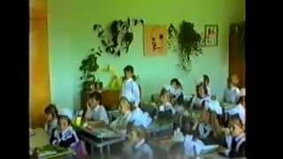 Урок в 1б классе в Резекненской средней школе.