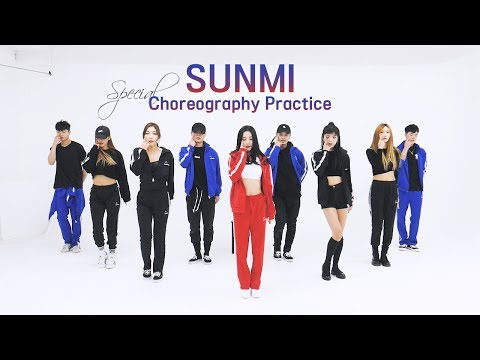 [Special Video] 선미(SUNMI) '주인공(Heroine)' 안무영상(Choreography Video) – Special Ver.