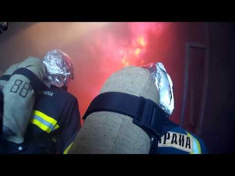 Поведение огня и дыма