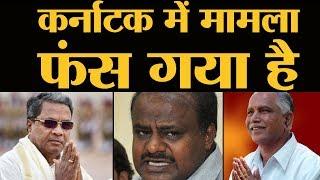 इन वजहों से शायद BJP कर्नाटक में सरकार नहीं बना पाएगी।  Karnataka Election Results 2018
