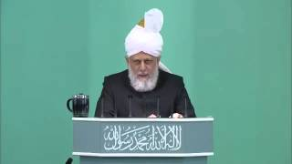 Urdu Khutba Juma | Friday Sermon December 18, 2015 - Islam Ahmadiyya