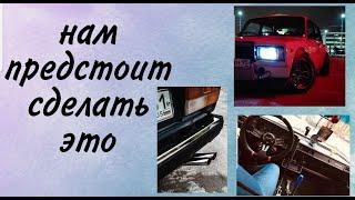 Vlog#72. Жига для зимнего дрифта/ Купил машину/ Обзор тачки.