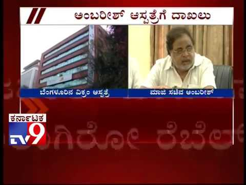 Ambarish Admitted to Vikram Hospital for General Checkup