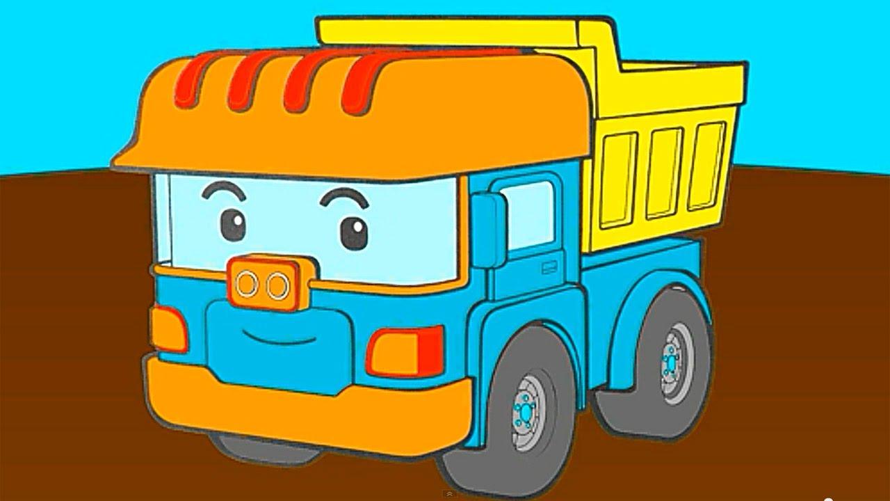 Раскраска из мультфильма Робокар Поли: асфальтоукладчик ...