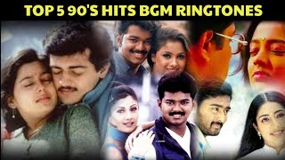 Top 5 90's Hits Tamil Songs || Ringtones || Download Now