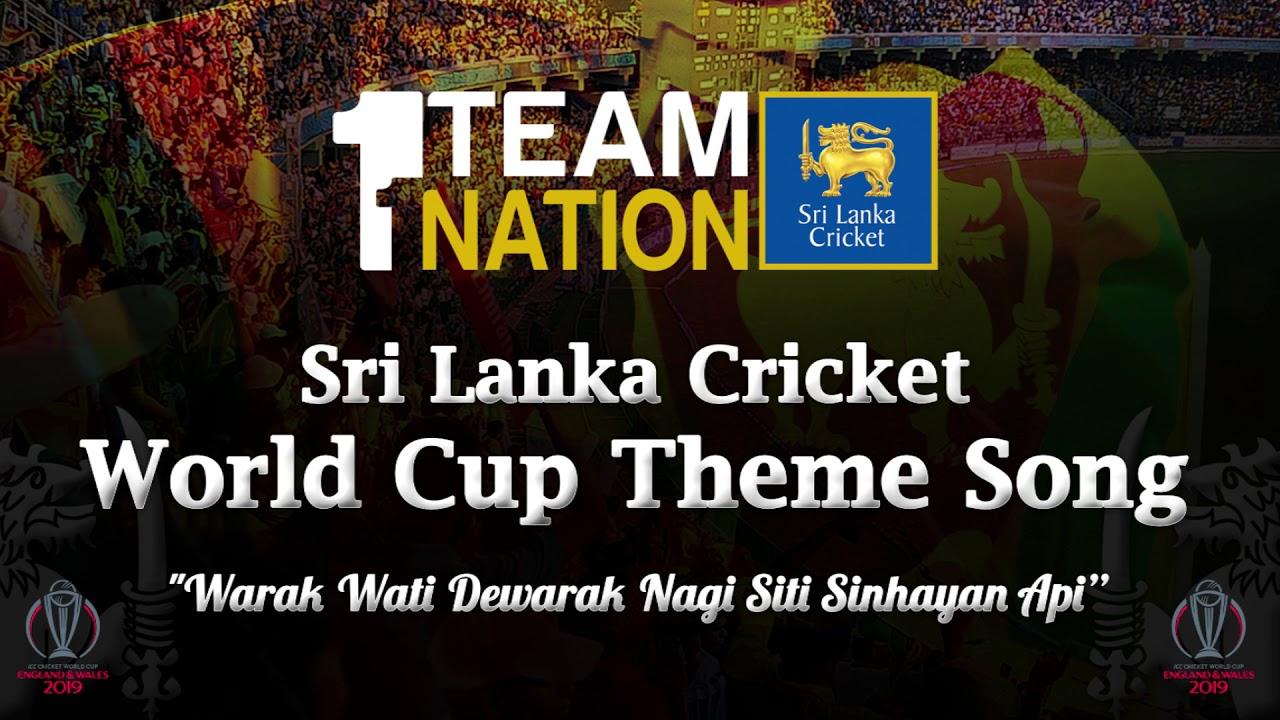 "Warak Wati Dewarak Nagi Siti Sinhayan Api"" Sri Lanka Cricket"