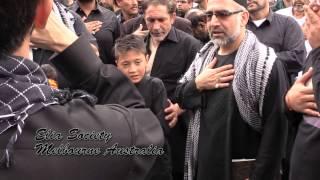 Hum Ya Hussain a.h Ya Hussain a.h by Ali Safdar in Melbourne Australia