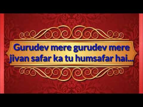 Gurudev Mere Gurudev Mere || Letest Hindi Geet