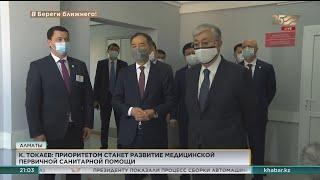 Президент Касым-Жомарт Токаев прибыл с рабочим визитом в Алматы