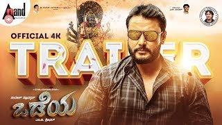 Darshan's Odeya Kannada Movie Trailer 2019