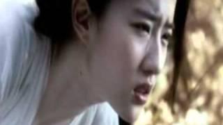 《倩女幽魂》主题曲  还泪 (Return Tears)