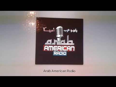 Rana Beyruti - Arab American Radio
