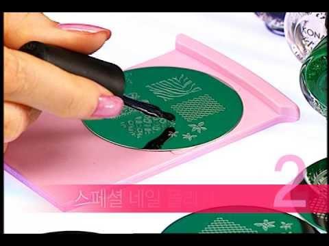 Konad Stamping Nail Art Cj Home Shopping Youtube