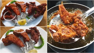 Crispy Mutton Chap Fry Recipe ♥️ | Eid Ul Azha Special Recipes By Cook with Lubna
