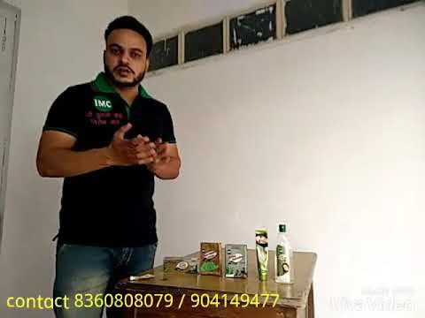 skin problems only one solution IMC herbal aloe cream 8360808079 /9041494777