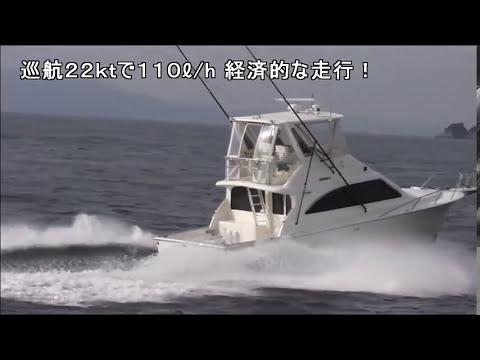 Ocean Yachts 40 Super Sport ㈱クレストマリン(オーシャンヨット40SS)