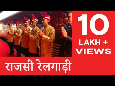 Luxury on Rails - राजसी रेलगाड़ी - OMG! Yeh Mera India – HISTORY TV18