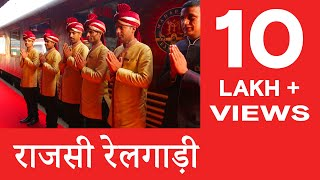 Luxury on Rails - राजसी रेलगाड़ी - OMG! Yeh Mera India – HISTORY TV18