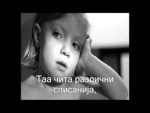 Zaz Macedonia - playlist