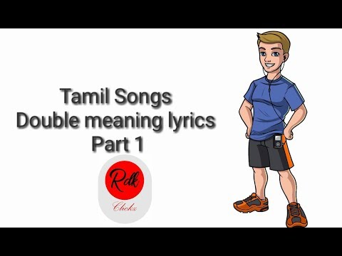 Tamil songs double meaning lyrics part 1