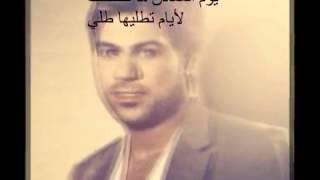 وليد الشامي كلمات ذهب ذهب 2013 Waleed Al Shami - T
