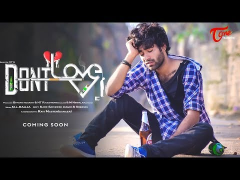 Dont Love | Telugu New Rap Song | by Nihanth NT | TeluguOne