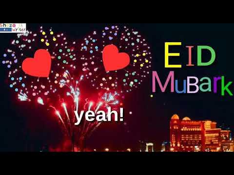 Eid Mubarak- Chalo Chalo Harris J