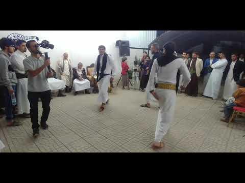 شرف القاعدي|| اغنية راقصة ||في عرس صنعاني|| مقطع 1
