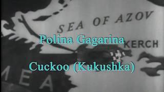 Polina Gagarina Cuco 1