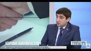 Малый и средний бизнес принёс Крыму 900 миллионов рублей