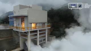 [KARI]한국형발사체 7톤급 엔진 2호기 320초 연소시험 헬리캠 영상 이미지