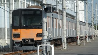 【東武50050系 51061F 南栗橋入場】東武30000系 31606F+31406Fが休車の状態で、半直運用は大丈夫か。ドリームカーは南栗橋留置