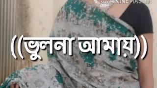 Download Video এক নজর না দেখলে বন্ধু MP3 3GP MP4