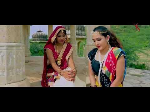 Rajasthani Song -Bhiro Binjaro