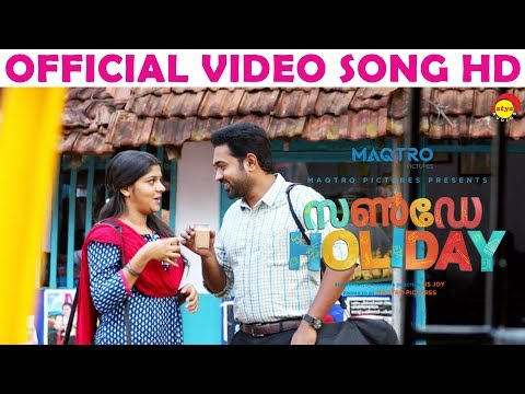 Aaro Koode Official Video Song HD | Sunday Holiday | Asif Ali | Aparna Balamurali