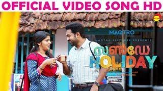 Aaro Koode Official Song HD | Sunday Holiday | Asif Ali | Aparna Balamurali