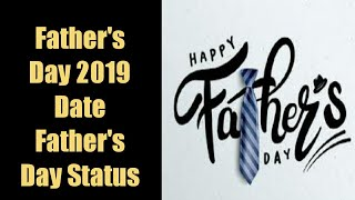 Father's Day 2019 Date|| Happy Father's Day Status|| Indian Festivals