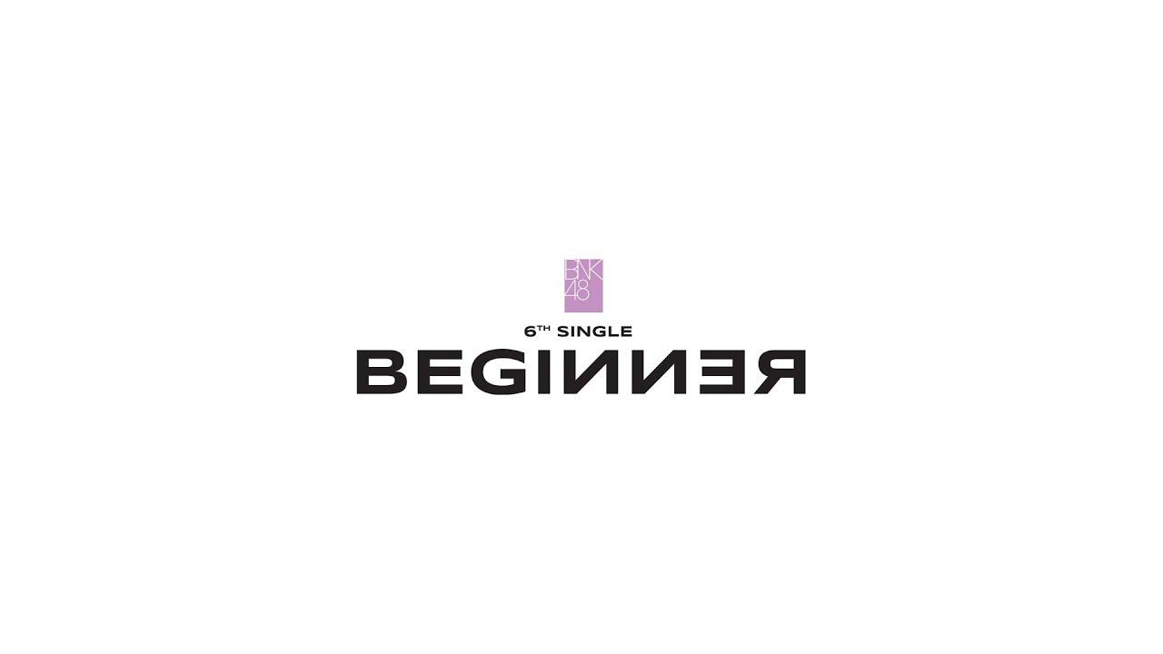 【MV Teaser】Beginner / BNK48