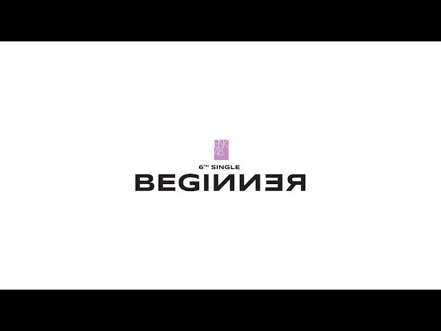 �MV Teaser】Beginner / BNK48