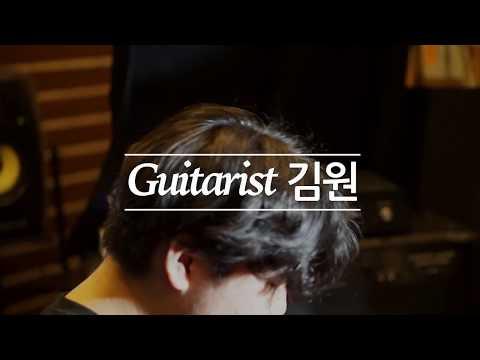 [MusicForce] Suhr Classic Antique Pro Demo - Guitarist '김원' (Kim Won)